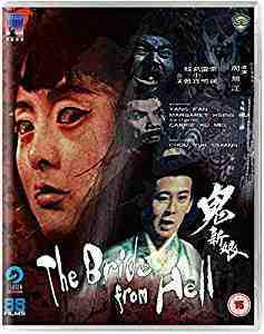 Bride from Hell Blu-ray