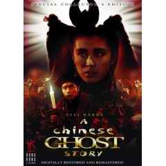 A Chinese Ghost Story DVD
