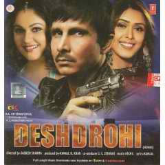 Deshdrohi soundtrack CD