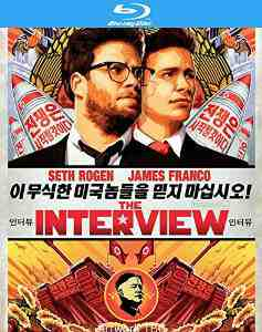 Interview Blu ray Seth Rogen Goldberg
