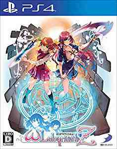 Omega Labyrinth Z - Standard Edition