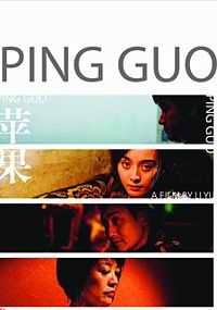 Lost in Beijing (Ping Guo poster