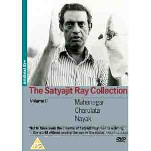 Satyajit Ray Collection Vol 1 DVD