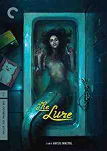 The Lure DVD