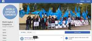 world uyghur congress