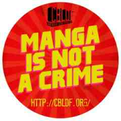manga-is-not-a-crime logo