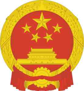 china compuninist party logo