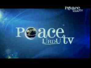 peace tv urdu logo