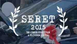secret 2015 film festival logo
