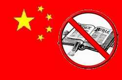 China Bible ban