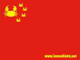 chinese flag crabs