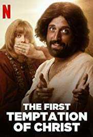 Poster Primeira Tentao De Cristo 2019 Rodrigo Van Der Put
