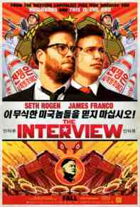 the-interview