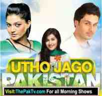 utho jago geo tv